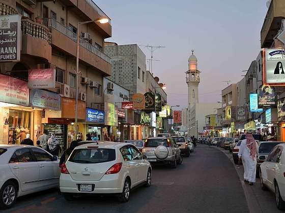 Centrum Muharraq v Bahrajnu