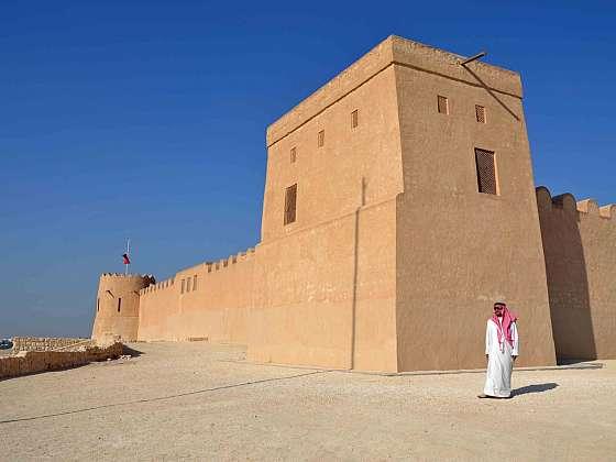 Pevnost Šejka Salmana Bin Ahmeda Al Fatehaالرفاع v Rifěz 19.století