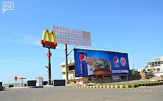 Stejně jako všude na světě, i tady najdete McDonald`s.